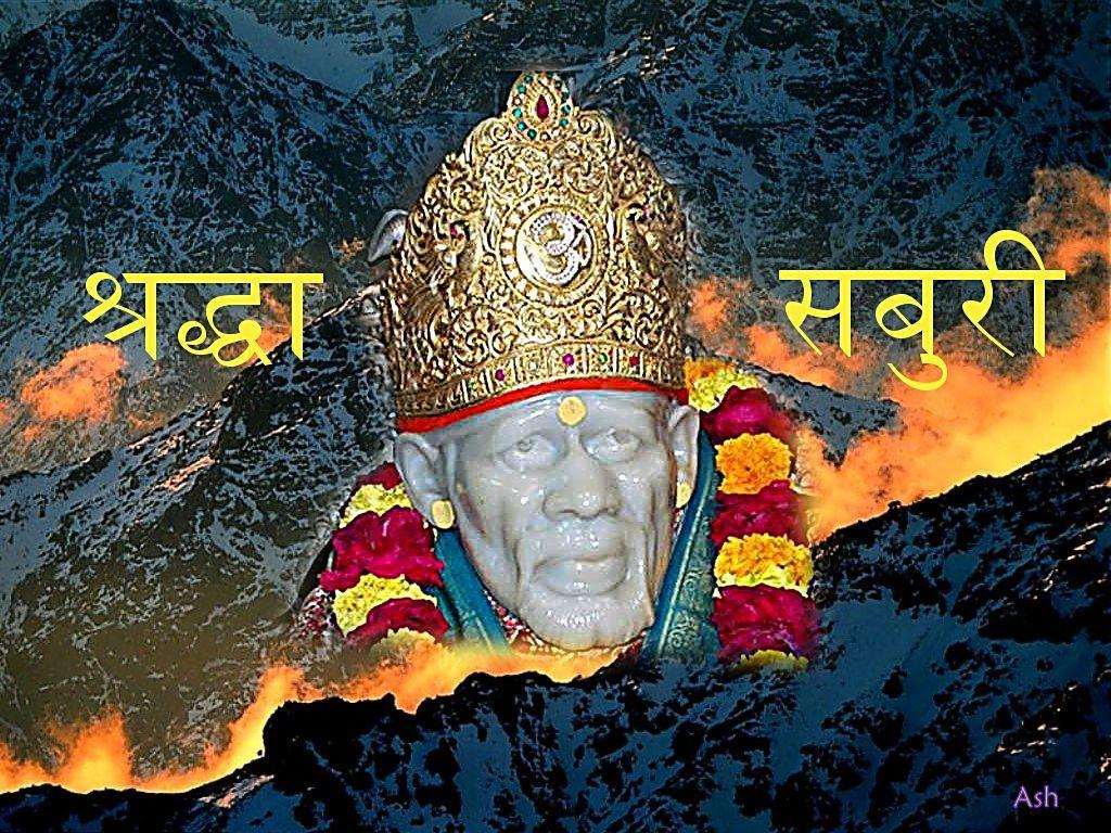 A Couple of Sai Baba Experiences - Part 605