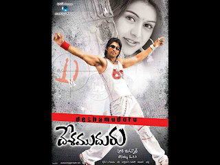 Desamuduru Movie Online Watch