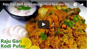 Chicken Pulao - Raju Gari Kodi Pulao