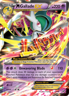 Mega Gallade EX Roaring Skies Pokemon Card
