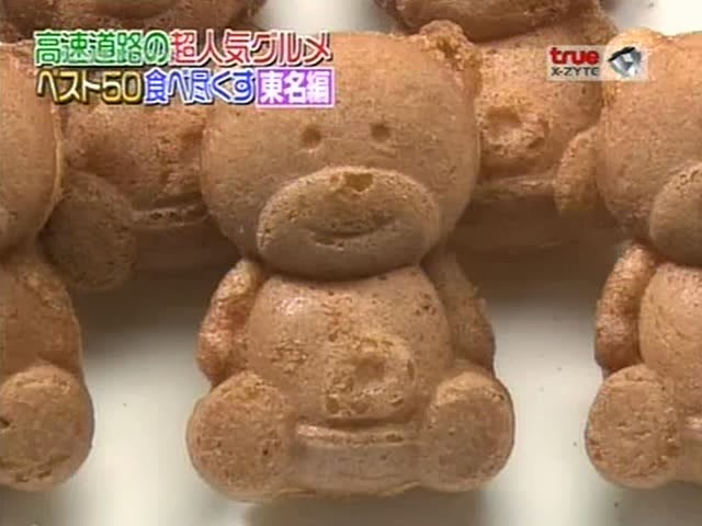 50 เมนูอาหารญี่ปุ่นบนทางด่วน