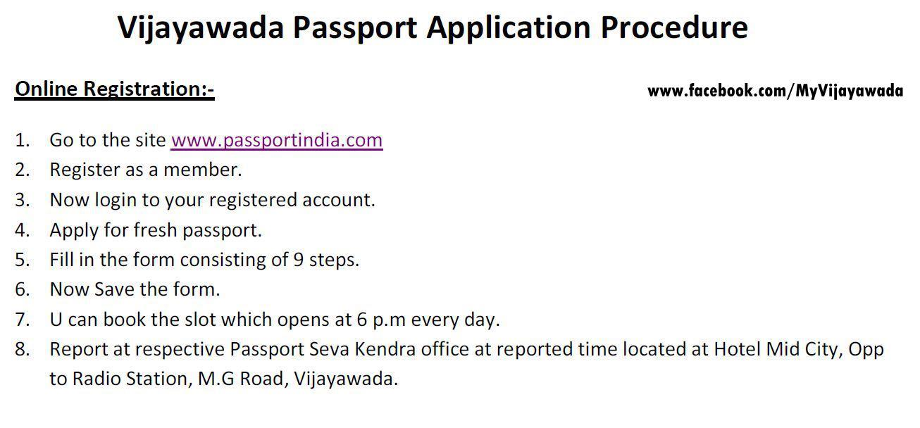My vijayawada vijayawada passport office application procedure please find the detailed steps to apply for a passport in vijayawada in the following images falaconquin