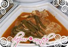 Gambar Masakan Gulai Ikan Baung Dapur Cantik