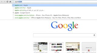 طريقة حذف المواقع من شريط العنوان في جوجل كروم وفايرفوكس
