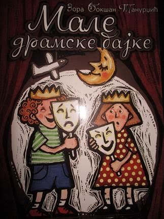 "Predstavljanje knjige ""Male dramske bajke"" Zore Boškan Tanurdžić"