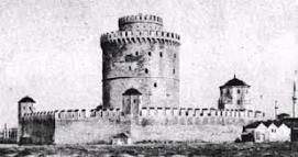 Ζηλωτές 670 έτη από την εγκαθίδρυση της Κομμούνας της Θεσσαλονίκης