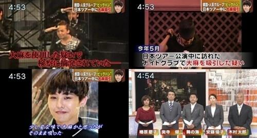 G-Dragon  News - Page 2 Japanese-media