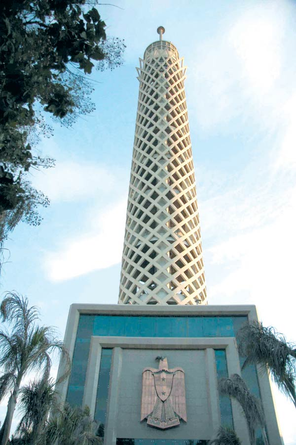 Tourism Guide Photos Of Cairo Tower