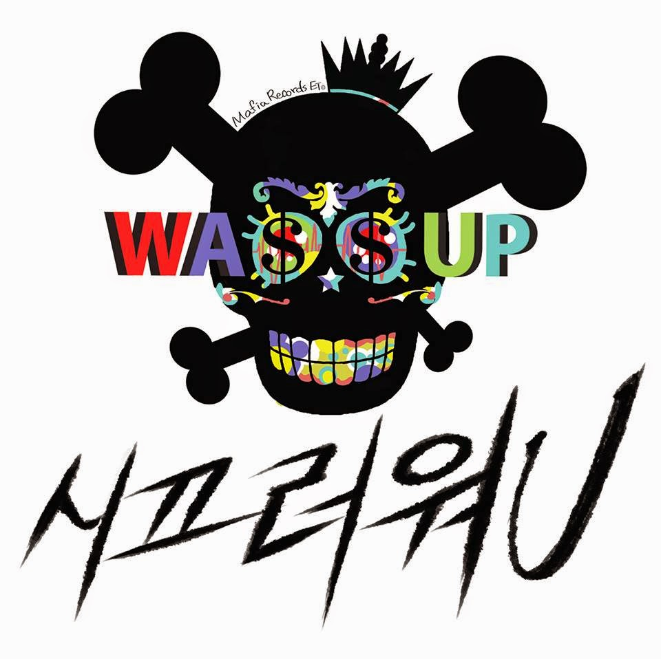 Wassup Shut Up U Cover
