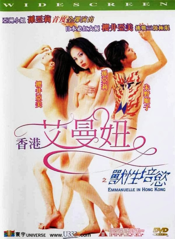 new english moviee 2014 click hear............................. Emmanuelle+in+Hong+Kong+%25282005%2529