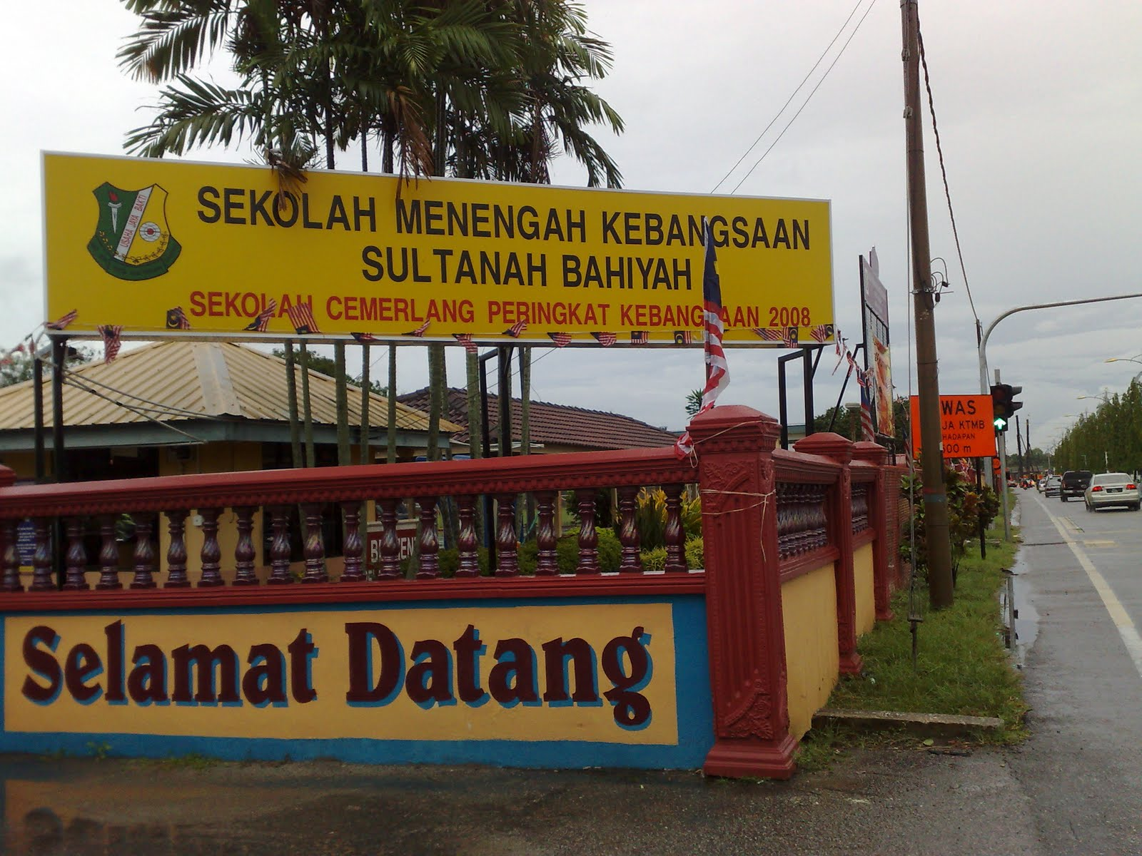 Image result for Sekolah Menengah Kebangsaan Sultanah Bahiyah