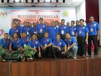 Persidangan Perwakilan PPUNT 2011