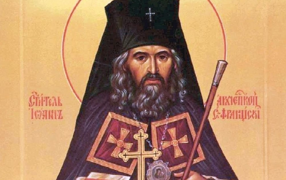 saint john maximovitch quotes