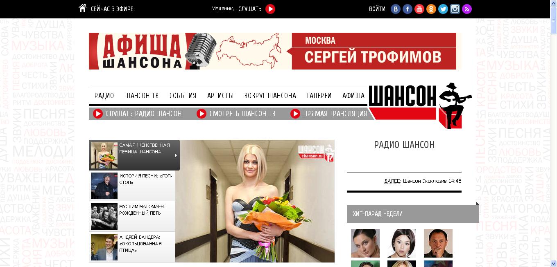 русское порно в лису