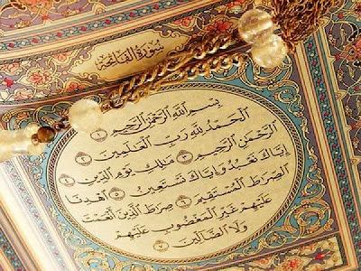 Umm Al-Kitab