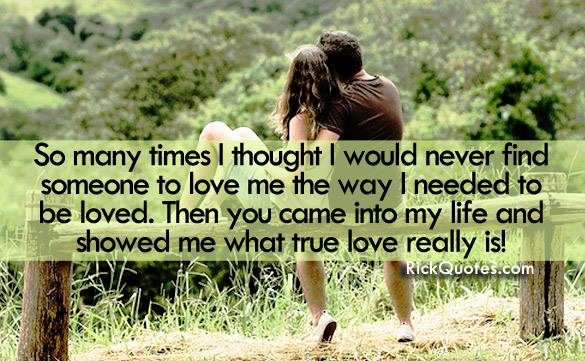Love Quotes | Never Find Someone To Love Me