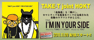 TAKE-T joint HOKT / I'M IN YOUR SIDE