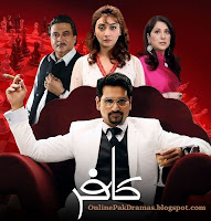 ARY Digital Drama Kaafir All Episodes Online
