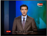-- برنامج الحياة الآن مع شريف بركات  حلقة يوم الأحد 31-8-2014