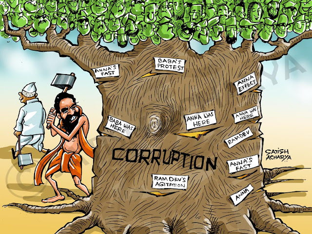 anti corruption drive in india India's once hopeful crusade against corruption looks increasingly farcical, says sadanand dhume in the wall street journal.