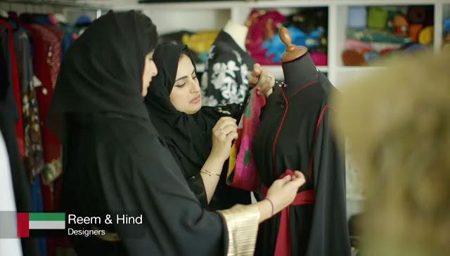 Bid Film - Expo 2020 Dubai Blog