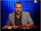 برنامج الساده المحترمون مع  يوسف الحسينى  حلقة  السبت 30-8-2014