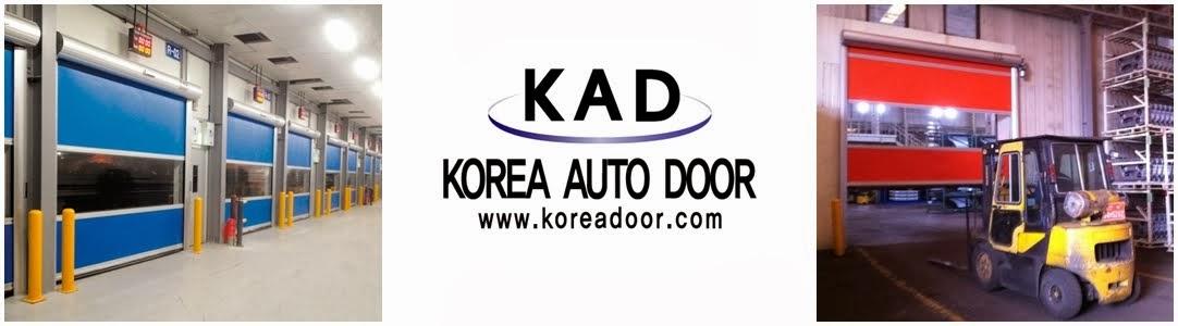 KAD, Korea Auto Door