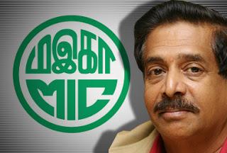 G Palanivel memang tanpa bertanding jawatan presiden MIC