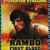 หนังฟรีHD  Rambo นักรบเดนตาย 1