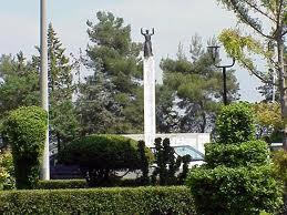 Άγαλμα Ελευθερίας - Φρούριο