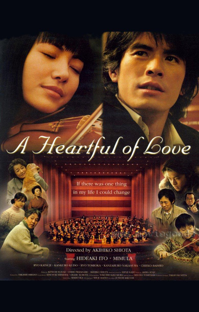 A Heartful of Love (2005) : พากย์ไทย