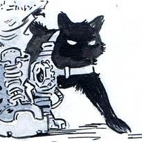 Mon chat, avec une patte bionique.
