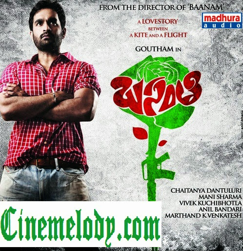 Basanti Telugu Mp3 Songs Free  Download -2014