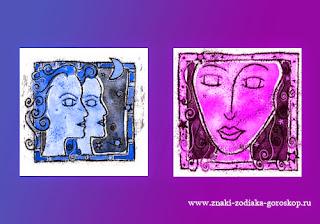 Мужчина Близнецы женщина Дева совместимость - http://www.znaki-zodiaka-goroskop.ru/