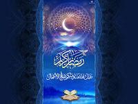 Islami wallpaper image