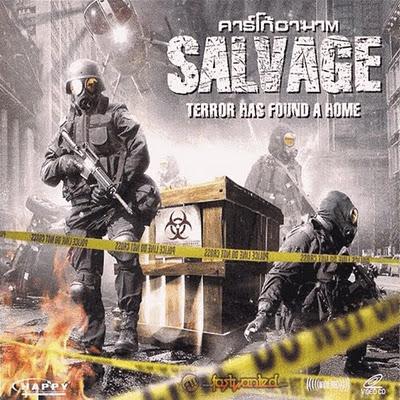 ดูหนังออนไลน์ [หนังฝรั่ง] [หนังมาสเตอร์] Salvage Terror Has Found A Home คาร์โก้ อาฆาต - Nanuan Movies ดูหนังออนไลน์ ดูหนัง HD ฟรีๆ