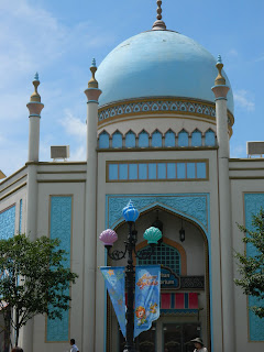 Global Fair had Taj Mahal like building in Everland park