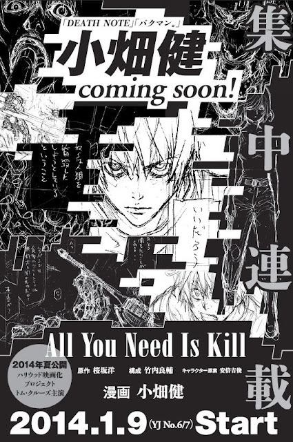 All You Need is Kill Manga Poster