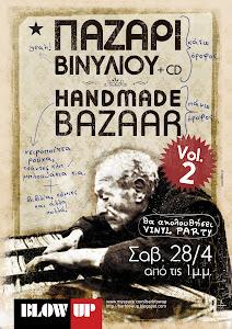 vinyls & handmade creations bazaar