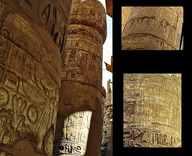 inscriptions on pillars