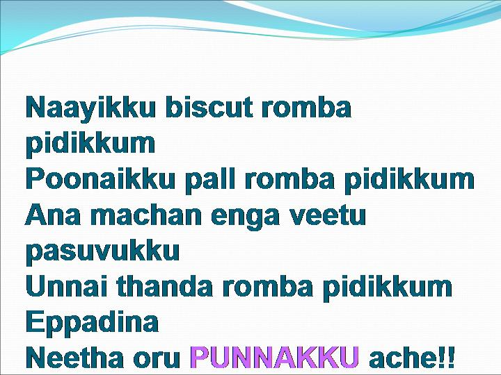 jokes sms jokes tamil kadi jokes tamil sms jokes sms for friends