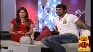 NATPUDAN APSARA – Vishal & Sanchita Shetty EP13, Thanthi TV 05-10-2013