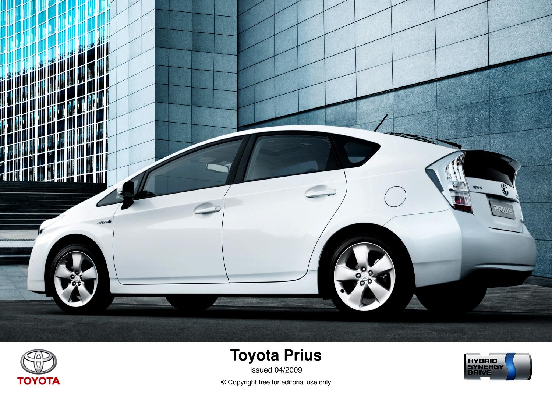http://4.bp.blogspot.com/-NOrJkgLf4rM/TyqnRf1HkJI/AAAAAAAAAfM/L4aXhoUimCE/s1600/Toyoto_Prius_Hybrit_Energy_Car_HD_Ads_Wallpaper-Vvallpaper.Net.jpg