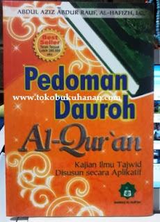 Buku: Pedoman Dauah Al Quran – Abdul Aziz Abdur Rauf, Al Hafizh, Lc.