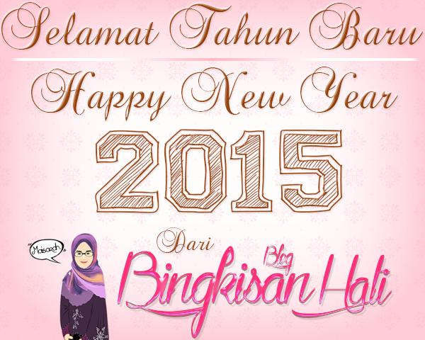 2015, tahun baru, tahun baru 2015,