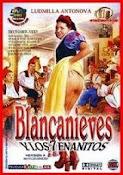 Blancanieves y los 7 Enanitos 2010 Parody (2010)