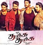 Thaakka Thaakka 2015 Tamil Movie