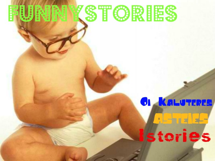 FunnyStories