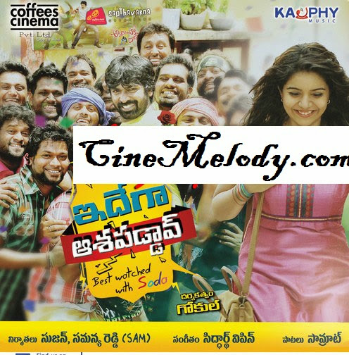 Idega Aasapaddav Telugu Mp3 Songs Free  Download  2014