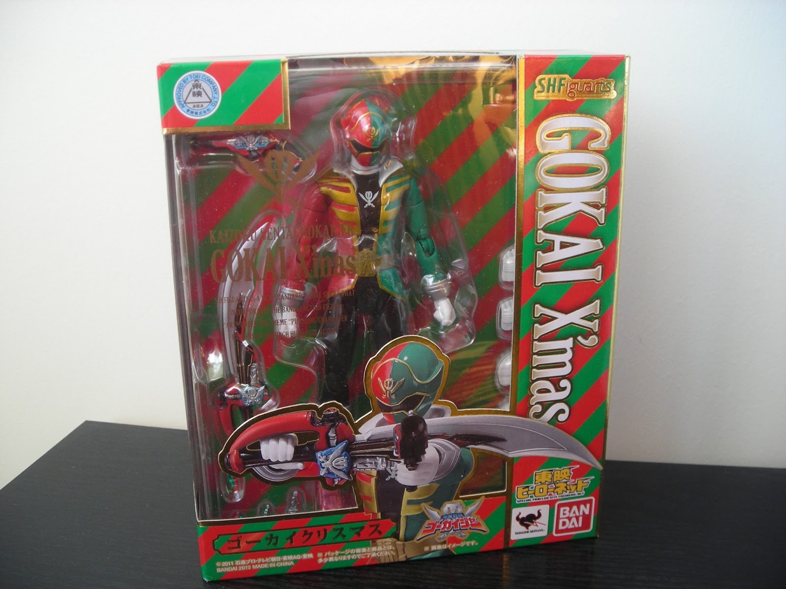 My Shiny Toy Robots: Toybox REVIEW: S.H. Figuarts Gokai Christmas